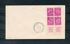 Israel Scott #3 Doar Ivri Tab Block Perforated 10X11 on First Day Cover!!