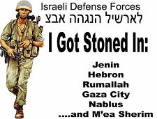 IDF  Israeli Defense Forces tshirt