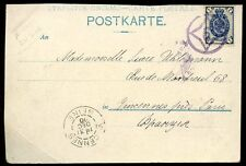 Russia Imperial 1900 PPC to France 7k with St Petersburg #6 in violet postmark