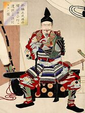 CULTURAL ABSTRACT JAPAN SAMURAI WARRIOR SWORD YOSHITOSHI POSTER ART PRINT BB625A