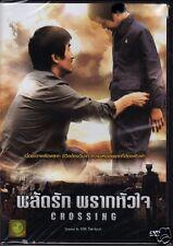 CROSSING [2008] (DVD R0) Tae-gyun Kim, Lovely Korean Refugee Drama