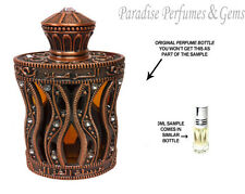 *MUSK AL GHAZAL* By Al Haramain 3ml (SAMPLE) Arabian Top Perfume Oil Itr Attar