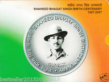 extremely rare 2007 bhagat singh unc set with 100 rs silver and 5 rs coin