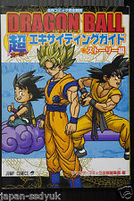 Dragon Ball Super Exciting Guide Story w/Poster & Seal