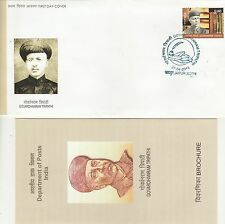 INDIA 2016 FDC OF GOVARDHANRAM TRIPATHI WITH FOLDER FIRST DAY COVER