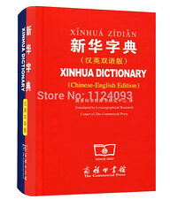 xin hua Dictionary with English translation for Chinese starter learners pin yin