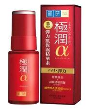 Japan Hadalabo Hada Labo Gokujyun Retinol Lifting & Firming Essence Serum 30g