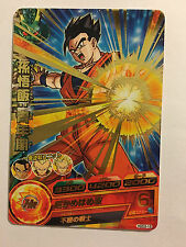 Dragon Ball Heroes Rare HGD3-18