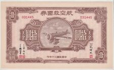 B2360, China National Salvation Aviation Bond, USD 10.00, XF, 1941