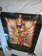 Movie Poster Bruce Lee Enter The Dragon 25th Anniversary Original From 1988