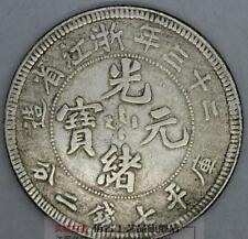 Antique collection GUANGXU Emperor CHINESE DRAGON SILVER DOLLAR COIN ZHE JIANG