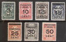 Suriname Nummer  130/136  Ongebruikt.