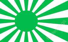 JAPAN IMPERIAL NAVY GREEN FLAG - JAPANESE MILITARY FLAGS - Size 3x2 Feet