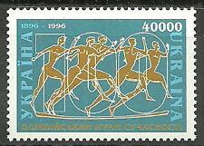 Ukraine - 100 Jahre Olympische Spiele der Neuzeit postfrisch 1996 Mi.Nr. 172