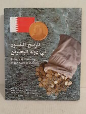 History of Currency in the State of Bahrain Darley-Doran Hardcover 1996 Arabic