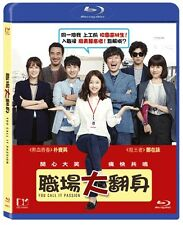 "Park Bo Young ""You Call It Passion"" 2015 Korean Comedy Drama Region A Blu-Ray"