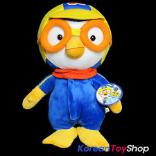 "Pororo & His Friends - Cute Pororo 15"" Doll Genuine & Original / Korean Seller"