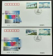 China 2000-7 Yangtze River Highway Bridges 长江公路大桥 4v Stamps FDC