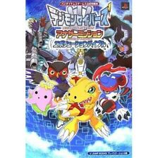 Digimon World Data Squad Evolution Bible (V Jump Book Official Guide) / PS2