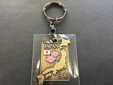Japanese Key Ring Map Japan Antique Gold Chain Holder Sakura Cherry Blossoms