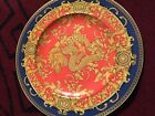VERSACE MEDUSA DRAGON RED ASIA SERVICE PLATE NEW IN BOX ROSENTHAL SALE
