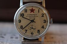 "POBEDA ZIM ""SMERSh - Counter espionage"" USSR Mechanical Wrist Watch q"