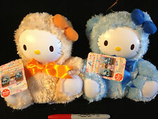Must See~~Great Gift~~~ONE HELLO  KITTY TEDDY(4 colors) from Japan-ship free