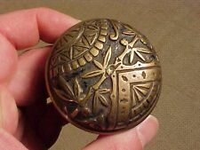 ANTIQUE BRASS ORNATE SINGLE DOOR KNOB