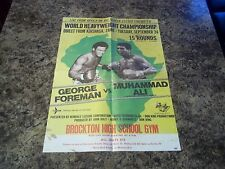 RUMBLE IN THE JUNGLE 1974 COLOURED SMALL POSTER
