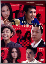 Wishing we Together (HK 2013) Angelababy TAIWAN DVD ENGLISH SUBS