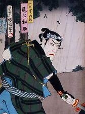 Cultura astratta Giappone samurai spada kunichika Poster Art Print Picture bb624a