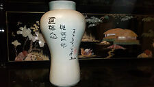 Goryeo Korean Celadon Vintage Pottery Antique Hand Crafted Vase Signed