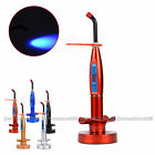 5W Dental Wireless Cordless Curing LED Light Lamp available 1500mw RED 5 colors