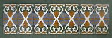 Mensaque Rodriguez Vintage 7-Tile Panel