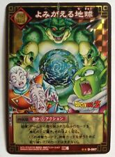 Dragon Ball Card Game Prism D-367 DB4 Version White Box
