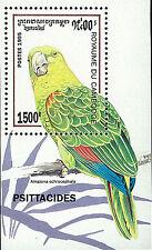 Cambodia Stamp, CAB164 1995 Parrot S/S, Bird, Animal, Wildlife, Pet