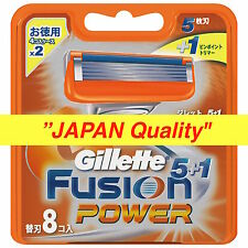 "Gillette Fusion Power Razor Blade 8 Cartridges from ""JAPAN Quality"" Free Ship"