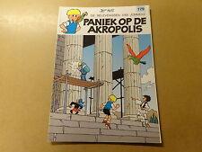 STRIP / JOMMEKE 179: PANIEK OP DE AKROPOLIS | 1ste druk