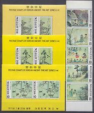 Gemälde - Korea-Süd - 5 Werte + 3 Bl. ** MNH 1971 ! Bocks are bend