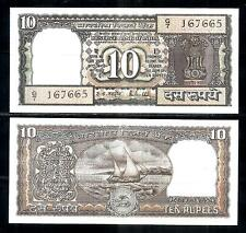India Old 10 RupeesBlack Boat Sign S Jagannathan  Note # N