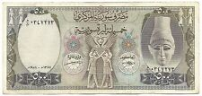 Syria Syrie Syrian Banknote 500 Pounds 1958 P92 gVF aXF Rare Old Currency Free S