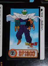 DRAGON BALL Z GT DBZ HONDAN PART 20 CARDDASS DP CARD REG CARTE 152 JAPAN 1994 NM