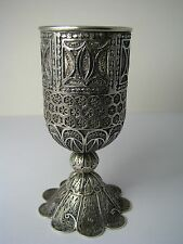 A STERLING SILVER KIDDUSH CUP GOBLET FILIGREE KIDDISH CUP 925 Silver ISRAEL