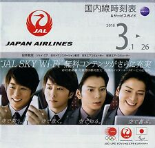 JAL Japan Airlines Domestic Timetable  March 1, 2016 =