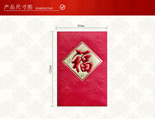 Chinese New Year Fook red packet pocket envelope 40pcs