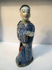 Ancienne statuette asiatique