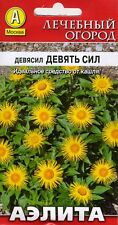 """Inula """"Nine Forces"""" Russian High Quality"""