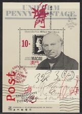 MACAU, 1990 Briefmarkenausstellung Block 13 **, (21263)