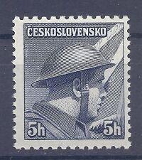Czechoslovakia Ceskoslovensko 1945 Allied Forces Soldier of WW2 5h stamp MNH