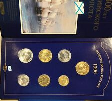 Russia 1996 Mint Set 300th Anniversary of Russian Navy as Pictured